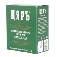ЦЯРЪ ЧАЙ При високо кръвно налягане филтър х 30 3,70 лв. от Vitania.bg