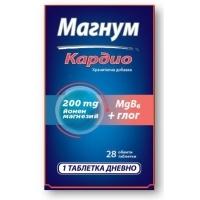 МАГНУМ КАРДИО таблети x 28 10,90 лв. от Vitania.bg