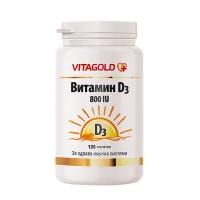 ВИТАГОЛД Витамин Д3 800 IU таблети x 120 19,43 лв. от Vitania.bg