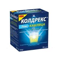 КОЛДРЕКС ПЛЮС КАШЛИЦА САШЕТИ Х 10 13,30 лв. от Vitania.bg