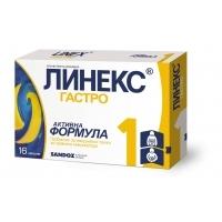 ЛИНЕКС ГАСТРО капс х 16 11,20 лв. от Vitania.bg