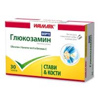 ВАЛМАРК Глюкозамин форте + колаген  тип 2 х 30 табл. 11,94 лв. от Vitania.bg