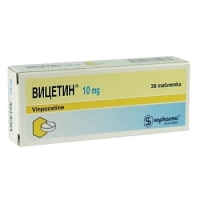 ВИЦЕТИН ТАБЛ.10 мг.х30 бр. 7,96 лв. от Vitania.bg