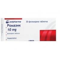 РОМАЗИК ТАБЛ. 10 мг.х 30 8,90 лв. от Vitania.bg