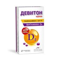 ДЕВИТОН / Витамин Д3 / капки 400 IU 20мл.ФОРТЕКС 7,55 лв. от Vitania.bg