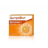 ЦИТРОВИТ ВИТАМИН Ц табл. 100 мг. х 80 ТЕВА 2,70 лв. от Vitania.bg