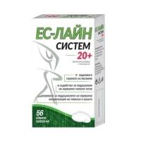 ЕС-ЛАЙН СИСТЕМ 20+ обвити таблети x 56 11,96 лв. от Vitania.bg