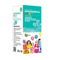 БРОНХОВИТАЛ KIDS сироп 200мл. 9,90 лв. от Vitania.bg