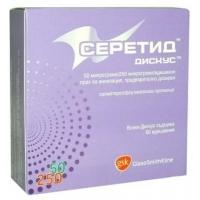 СЕРЕТИД ДИСКУС 50/250МКГ 60 ДОЗИ 51,67 лв. от Vitania.bg