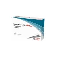 КЛИНДАМИЦИН АБР капс.600 мг.х 12 13,90 лв. от Vitania.bg