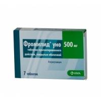 ФРОМИЛИД УНО ТАБЛ. 500 мг.х 7 8,86 лв. от Vitania.bg