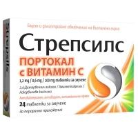 СТРЕПСИЛС Портокал с витамин С 24 табл. 7,50 лв. от Vitania.bg
