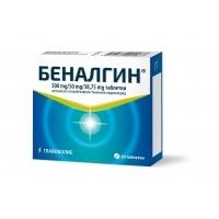 БЕНАЛГИН 500 мг. табл. х 20 3,76 лв. от Vitania.bg