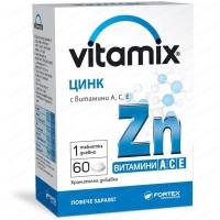 ВИТАМИКС Цинк + витамини А,С и Е x 60 ФОРТЕКС 7,30 лв. от Vitania.bg