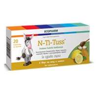 ЕН-ТИ-ТУС тб за смучене мед и лимон х 20 7,90 лв. от Vitania.bg