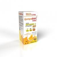 ЛЕКОВИТА ЦИТРОВАКС ПЛЮС ВИТАМИН Ц 600 мг. + D3 + цинк сироп 15 дози х 10 мл. 5,11 лв. от Vitania.bg