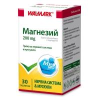 ВАЛМАРК Магнезий 200 мг. х 30 табл. 9,00 лв. от Vitania.bg