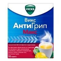 ВИКС АНТИ-ГРИП МАКС саше x 10 10,78 лв. от Vitania.bg