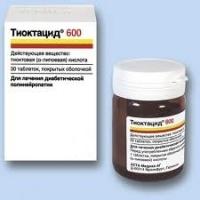 ТИОКТАЦИД ТАБЛ. 600 МГ X 30 23,88 лв. от Vitania.bg