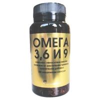 РАМКОФАРМ Масло от сьомга 120 капс. 10,20 лв. от Vitania.bg