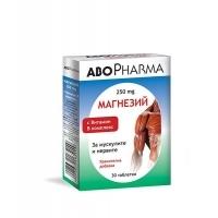 АБО ФАРМА Магнезий с витамин Б комплекс 30 табл. 8,90 лв. от Vitania.bg