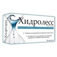 ХИДРОЛЕС 30 КАПС 12,72 лв. от Vitania.bg