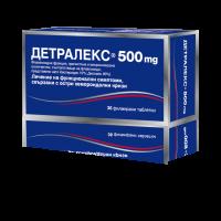ДЕТРАЛЕКС 500 мг. филмирани таблети х 36 16,78 лв. от Vitania.bg