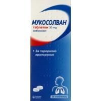 МУКОСОЛВАН ТАБЛ. 30 мг. х 20 5,98 лв. от Vitania.bg