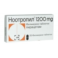 НООТРОПИЛ 1200 TABL. FILM. COAT. 1200 MG X20 Б 5,50 лв. от Vitania.bg