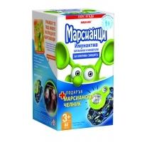 ВАЛМАРК Марсианци Имуноактив /ягода/ табл. х 80   28,90 лв. от Vitania.bg
