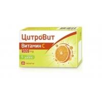 ЦИТРОВИТ Витамин Ц 500 мг. х 20 табл. 3,36 лв. от Vitania.bg