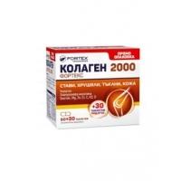 ФОРТЕКС КОЛАГЕН 2000 таблетки х 60+30 ПОДАРЪК 13,55 лв. от Vitania.bg