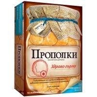 ПРОПОЛКИ ПАСТИЛИ без захар 16 бр. 5,50 лв. от Vitania.bg