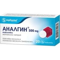 Аналгин табл. 500 мг. 2 х 10 Софарма 1,99 лв. от Vitania.bg