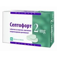ВАЛМАРК Септофорт таблетки 2 мг х 24 5,04 лв. от Vitania.bg