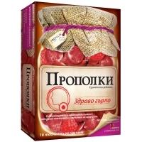 ПРОПОЛКИ ПАСТИЛИ Шипка и малина 16 бр. 5,50 лв. от Vitania.bg
