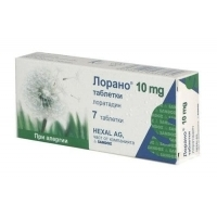 ЛОРАНО табл. 10 мг.х 7 6,40 лв. от Vitania.bg