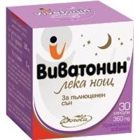 Виватонин лека нощ X30 капсули 7,63 лв. от Vitania.bg