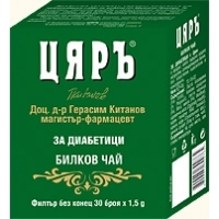 Чай Цярь диабетици филтър х 30 3,90 лв. от Vitania.bg