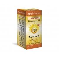 АБОФАРМА Д-Абовит / Витамин Д3/ капки 15 мл. 12,95 лв. от Vitania.bg