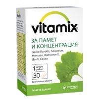 ВИТАМИКС за памет и концентрация х 30 ФОРТЕКС 7,26 лв. от Vitania.bg