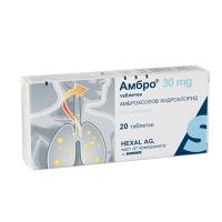 АМБРО ТАБЛ. 30 мг.х 20 5,99 лв. от Vitania.bg
