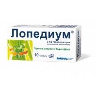 ЛОПЕДИУМ КАПС. 2 мг. х 10 6,20 лв. от Vitania.bg