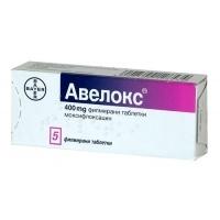 АВЕЛОКС ТАБЛ. 400 мг.х 5   31,75 лв. от Vitania.bg