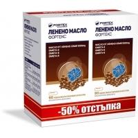 Ленено масло капсули 1000 мг. 2 x 90 ПРОМО ФОРТЕКС 22,30 лв. от Vitania.bg