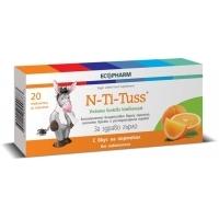 ЕН-ТИ-ТУС тб за смучене портокал x 20 5,95 лв. от Vitania.bg