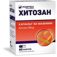 ХИТОЗАН капсули х 60 ФОРТЕКС 13,40 лв. от Vitania.bg
