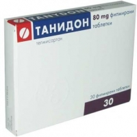 ТАНИДОН TABL. FILM. COAT. 80 MG X30 9,00 лв. от Vitania.bg