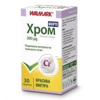 ВАЛМАРК Хром форте таблетки 200 мг х 30  8,60 лв. от Vitania.bg
