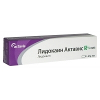 ЛИДОКАИН УНГВ 5% 40ГР  ТФ 6,25 лв. от Vitania.bg